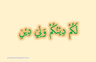 Surat Al-Kafirun ayat 6