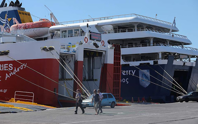 Ήγουμενίτσα: Δεν θα έχει πλοία από Ηγουμενίτσα για Κέρκυρα, Λευκίμη, Παξούς και Ιταλία την τρίτη 24 Σεπτεμβρίου