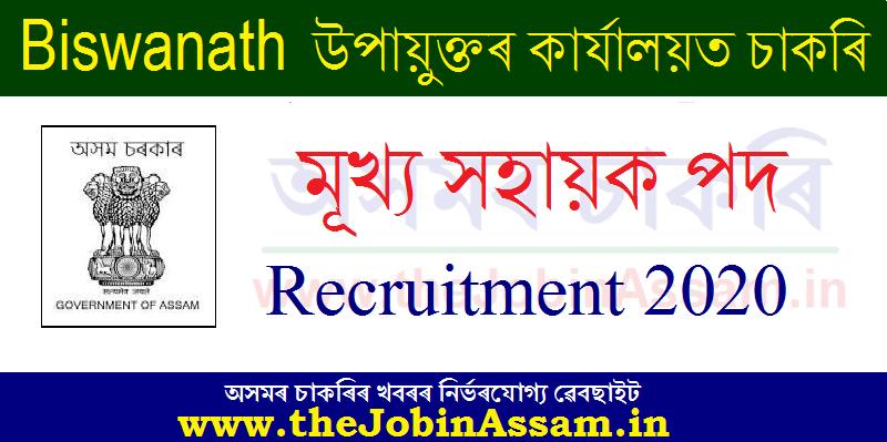 Deputy Commissioner, Biswanath Recruitment 2020