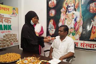 मुस्लिम बहनों ने अपने भाई की कलाई पर बांधी श्रीराम राखी   #NayaSaveraNetwork