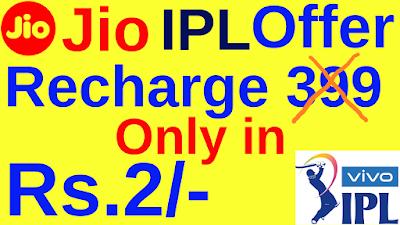 Jio 399 Free Recharge April 2019
