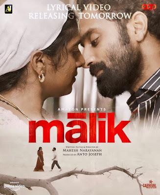 Malik malayalam Movi