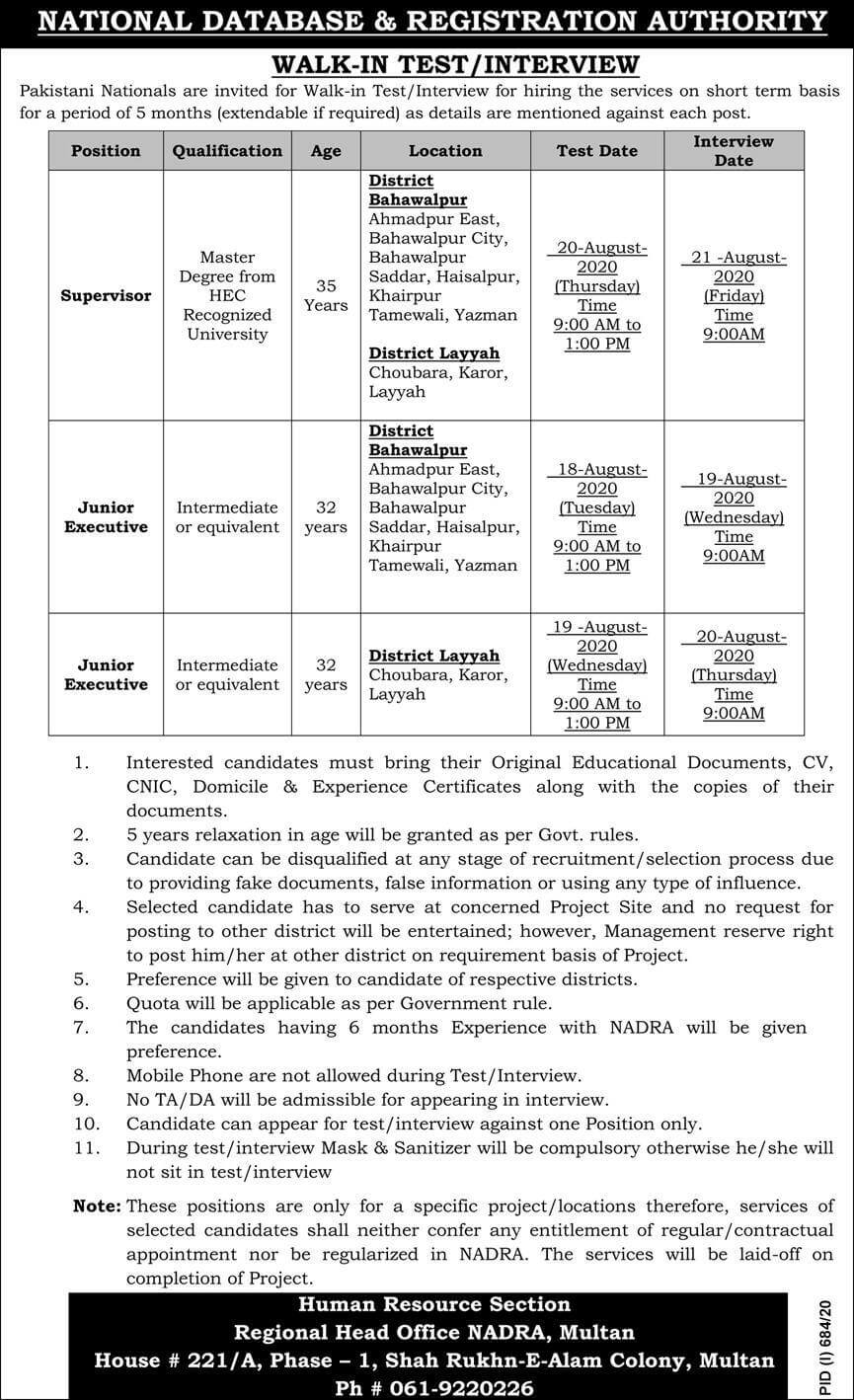 Latest Jobs In NADRA Multan Jobs 2020