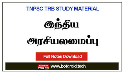 tnpsc indian constitution in tamil