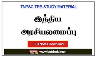 TNPSC Indian Constitution Notes in Tamil Pdf by Tamilnadu Carrier Service Department