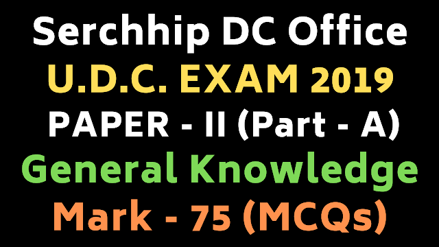 UDC Exam paper - 2 (General Knowledge) 75 Marks Objectives Solved | Serchhip DC Office, Mizoram November, 2019
