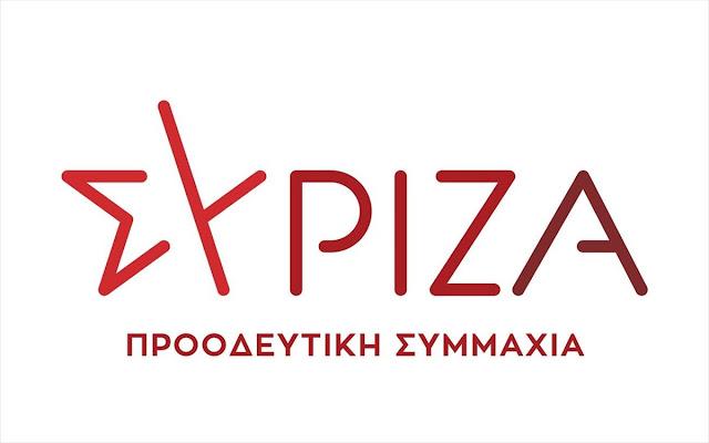Ανακοίνωση του ΣΥΡΙΖΑ-Προοδευτική Συμμαχία για τον αριθμό των εμβολίων κατά της πανδημίας