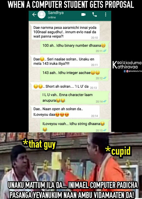 best tamil meme collections