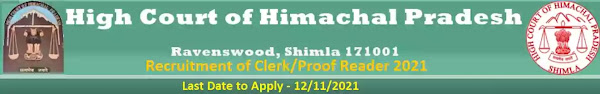 High Court Himachal Clerk Vacancy Recruitment 2021