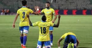 مشاهدة مباراة الإسماعيلي وبيراميدز بث مباشر بتاريخ 21 / فبراير/ 2020 كأس مصر