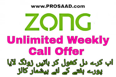 Zong Unlimited Offer Weekly – Uncountable Zong Calls in Rs. 63