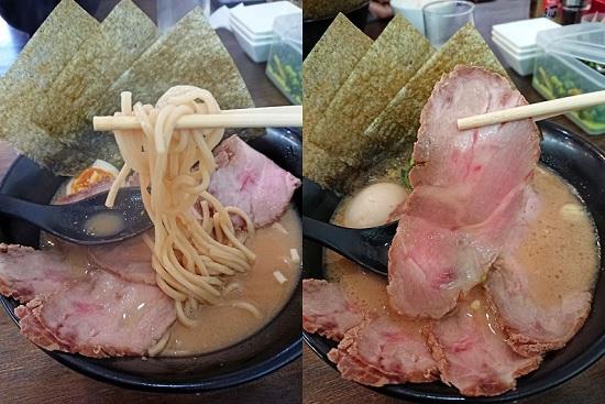 チャーシューメンの麺とチャーシューの写真
