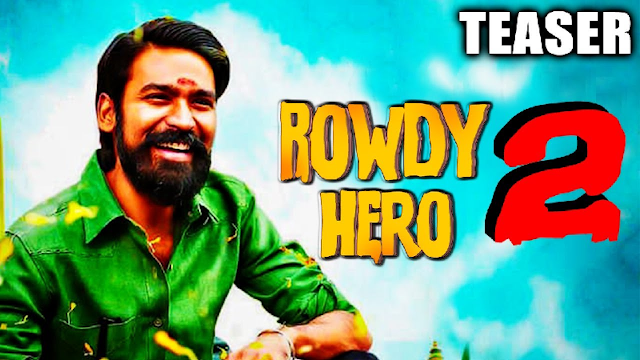 Rowdy Hero 2 2017 Hindi Dubbed Full Movie Watch HD Movies Online Free Download watch movies online free, watch movies online, free movies online, online movies, hindi movie online, hd movies, youtube movies, watch hindi movies online, hollywood movie hindi dubbed, watch online movies bollywood, upcoming bollywood movies, latest hindi movies, watch bollywood movies online, new bollywood movies, latest bollywood movies, stream movies online, hd movies online, stream movies online free, free movie websites, watch free streaming movies online, movies to watch, free movie streaming, watch free movies