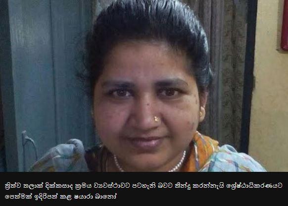 India criminalises Muslim 'instant divorce'-Triple Talaq 2