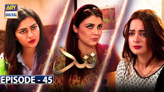 Nand Episode 45 - 20th October 2020 - DramaPlus Entertainment_HD