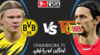 مشاهدة مباراة بوروسيا دورتموند ويونيون برلين بث مباشر اليوم 21-04-2021 في الدوري الألماني