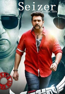Seizer 2018 Hindi Dubbed 300MB Movie Download