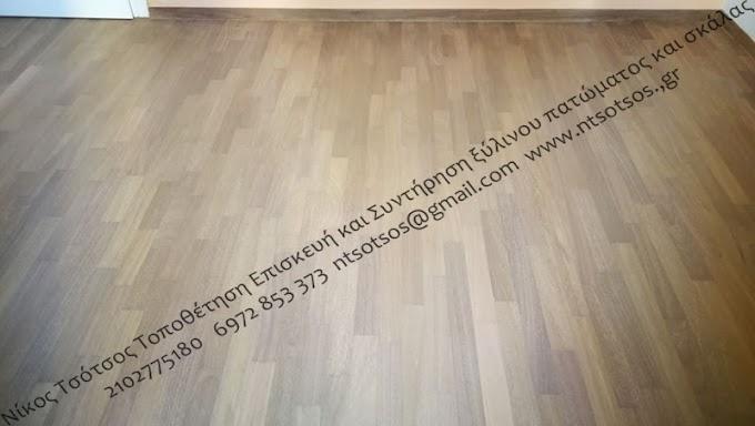 Αλλαγή χρώματος σε ιρόκο ξύλινο πάτωμα - Φυσικό λευκό (naturale)