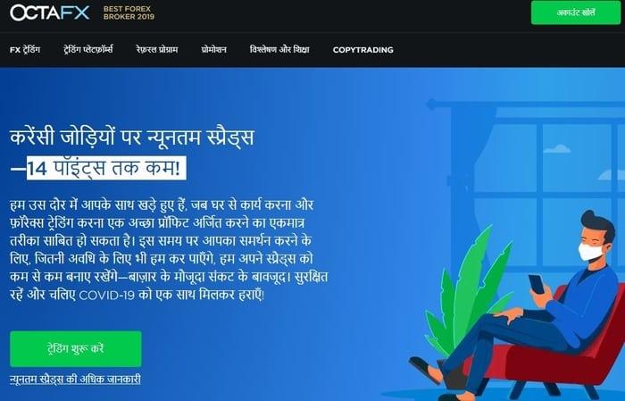 ghar baithe dollar kamane wala app,Paise kamane wala App list, paise kaise kamaye, online trading platform,online paise kaise kamaye, hindisoftonic