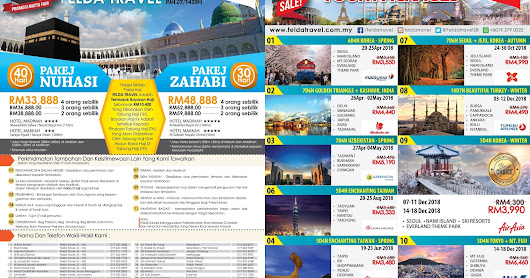 Felda Travel Matta Fair March 2018