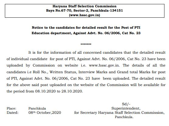 image: HSSC PTI Detailed Result 2020 @ TeachMatters
