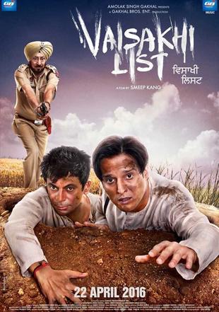 Vaisakhi List 2016 Full Punjabi Movie Download HDRip 720p