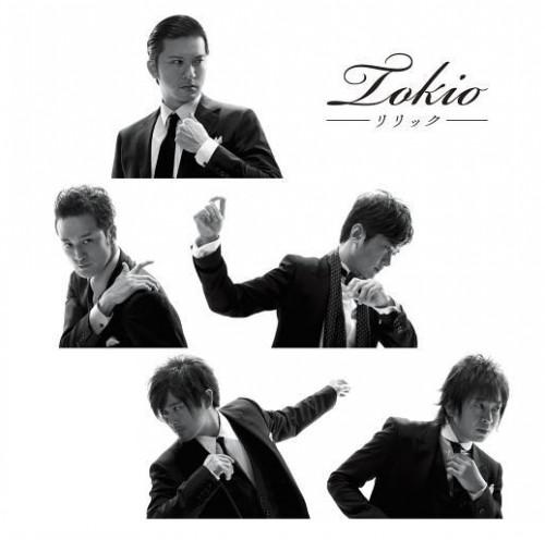 Download Tokio – Lyric