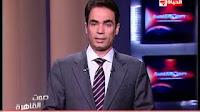 برنامج صوت القاهرة Soat Alqahera حلقة يوم السبت 23-5- 2015 يقدمه أحمد المسلمانى من قناة الحياة - الحلقة كاملة