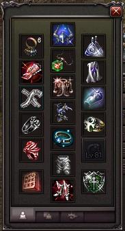 Equipment: Lv80 DE (new)
