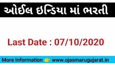 Oil India Drilling & IT Engineer  Recruitment 2020