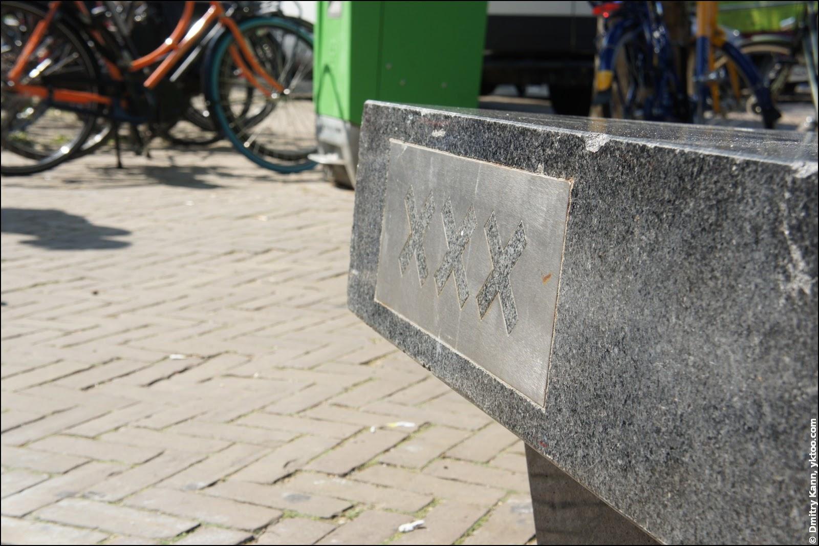 ×××-скамейка.