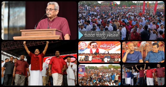https://gallery.gossiplankanews.com/news/slpp-rally-anuradhapura.html