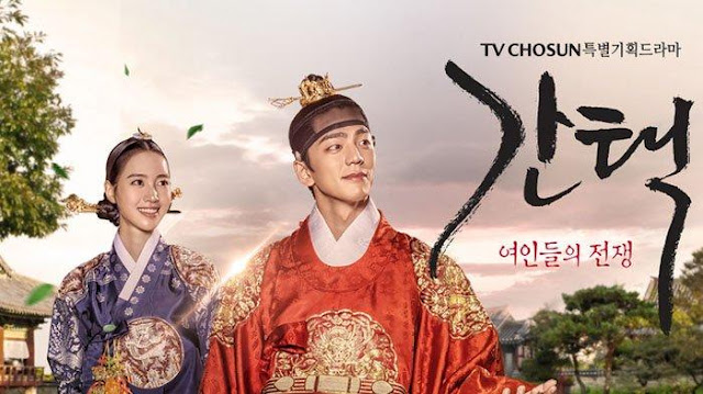 Download Drama Korea Queen: Love and War / Selection: The War Between Women Batch Subtitle Indonesia