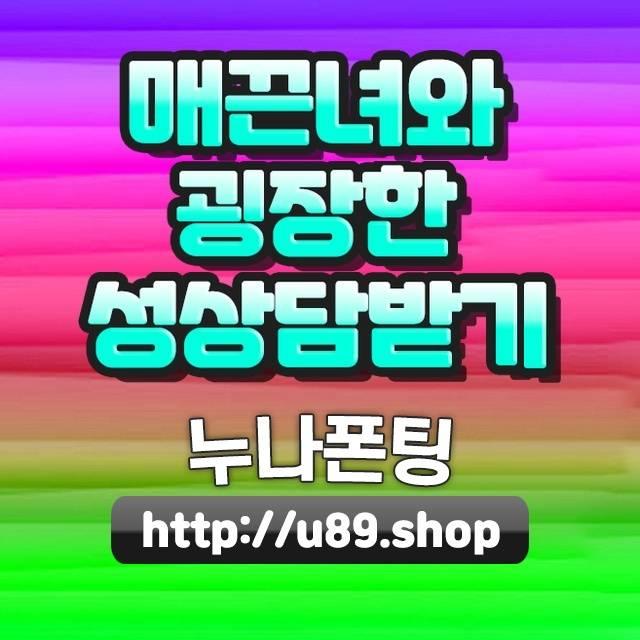 서울출장스팀세차