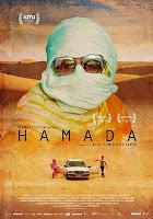 Hamada - Estrenos de cartelera del fin de semana del 11-12 Julio