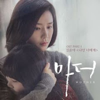 Ost Mother