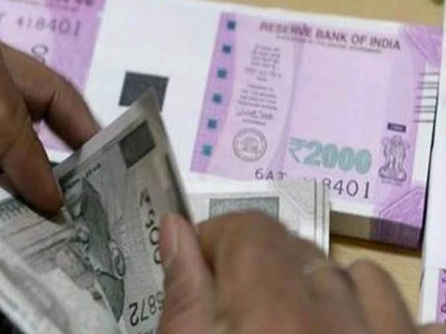 RBI Bank द्वारा भेजे गए 1.76 लख करोड़ से आम आदमी को मिलेंगे ये 5 बड़े फायदे