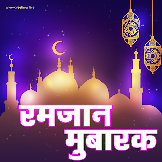 ramadan lantern mosque background Ramadan Mubarak Ramadan Eid 2019 greetings