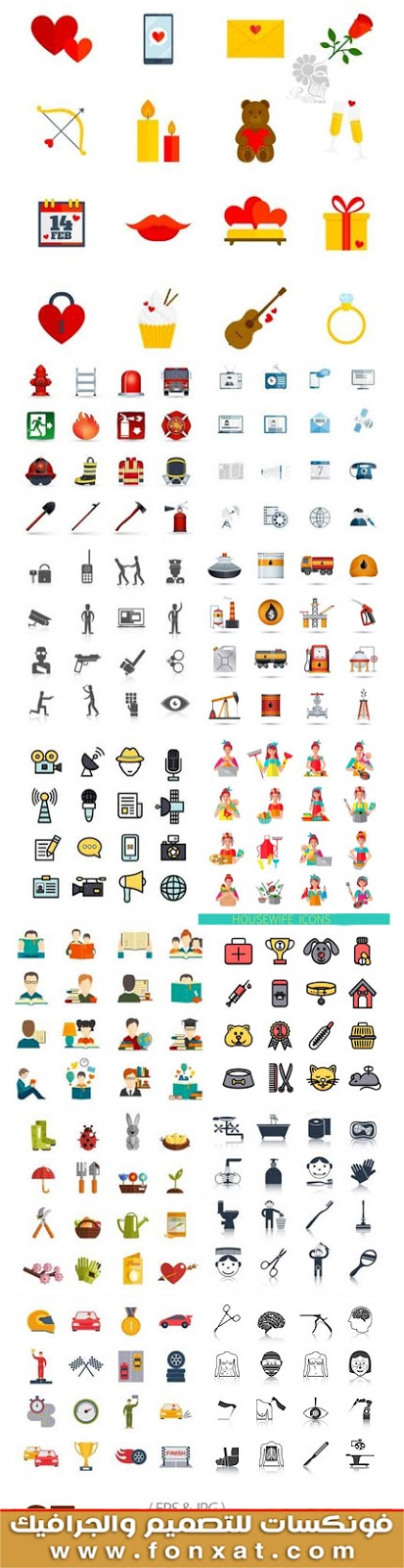 Download set of vector illustrations of various icons3