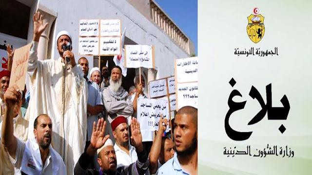 وزير الشؤون الدينية : منع كل مواطن مترشح للانتخابات من اعتلاء المنبر في المساجد
