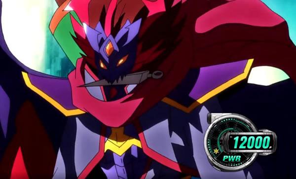 Cardfight!! Vanguard: Shinemon-hen Episodio 05