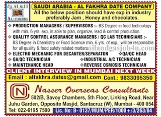 Job vacancies in Al Fakhra date company Saudi Arabia