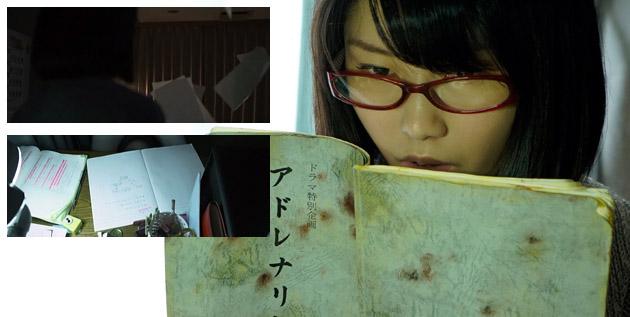 http://akb48-daily.blogspot.hk/2016/02/akb-horror-night-ep-41-trailer.html
