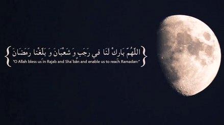 Mulianya bulan Rajab