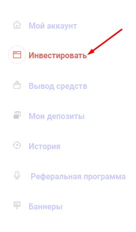Регистрация в Insta4x 3