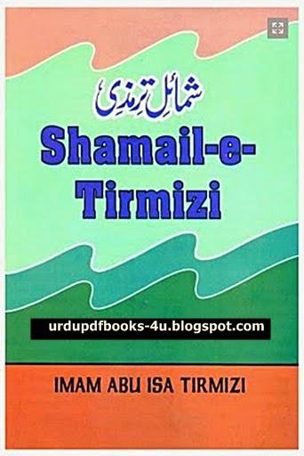 Imam Abu-Esa Tirmizi  Kitab