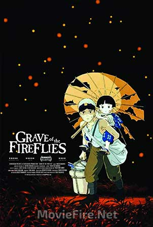 Graves of the fireflies (1988)