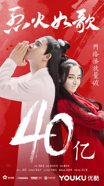The Flame's Daughter Liehuo Ruge web drama ratings