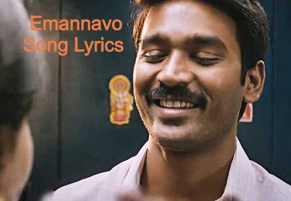 Emannavo Song Lyrics