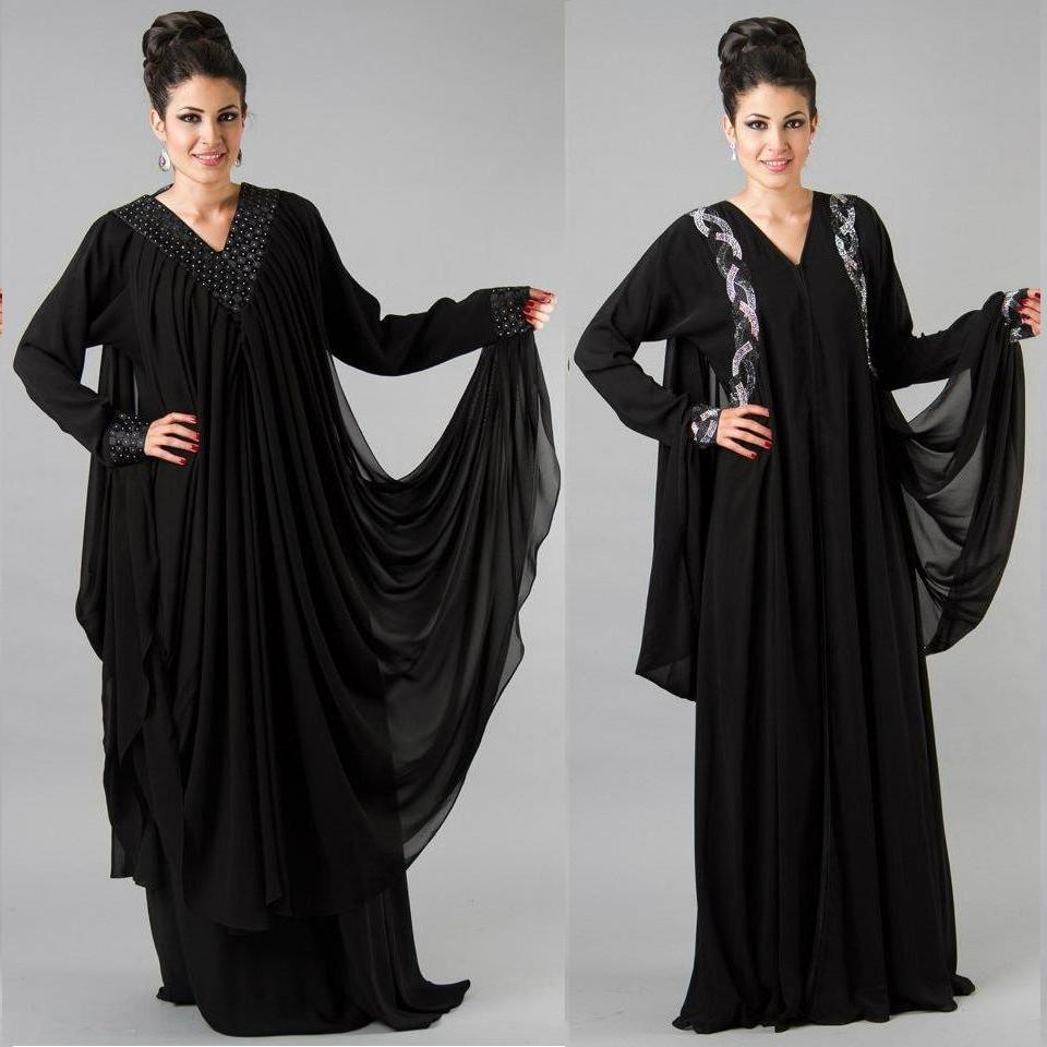 Fancy And Stylish Abaya Designs 2017 Collection For Girls Romantic Love Messages Quotes And